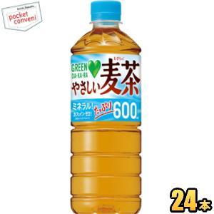 サントリー『自販機用』 GREEN DA・KA・RA(グリーンダカラ) やさしい麦茶 435mlペットボトル 24本入