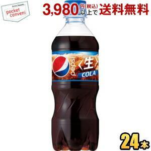 サントリー ペプシ ジャパンコーラ 『自動販売機用』 420mlペットボトル 24本入 (PEPSI コーラ)|pocket-cvs