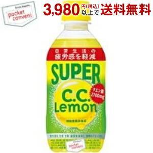 サントリー スーパーC.C.レモン 350mlペットボトル 24本入 (スーパーCCレモン 機能性表示食品) pocket-cvs