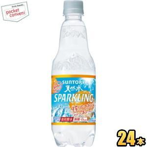 サントリー 天然水スパークリング無糖ドライオレンジ 500mlペットボトル 24本入 (ミネラルウォーター 水 ソーダ 炭酸水)|pocket-cvs