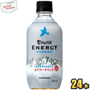 サントリー 南アルプス ピーカー ビターエナジー 375mlペットボトル 24本入 (PEAKER エナジードリンク)|pocket-cvs