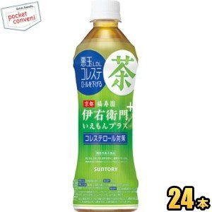 サントリー 緑茶 伊右衛門プラス コレステロール対策(機能性表示食品) 500mlペットボトル 24本入 悪玉LDLコレステロールを下げる (いえもん お茶)|pocket-cvs