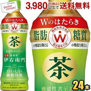 サントリー 緑茶 伊右衛門プラス おいしい糖質対策(機能性表示食品) 500mlペットボトル 24本入 糖の吸収を抑える (いえもん お茶)|pocket-cvs