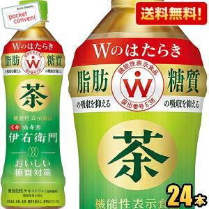 送料無料 サントリー 緑茶 伊右衛門プラス おいしい糖質対策(機能性表示食品) 500mlペットボトル 24本入 糖の吸収を抑える (いえもん お茶)|pocket-cvs