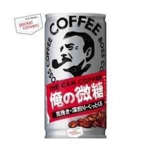 サントリー BOSSボス THE CANCOFFEE 俺の微糖 185g缶 30本入 (ザ カンコーヒー) pocket-cvs