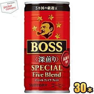 サントリー BOSSボス スペシャルファイブブレンド 深煎り 185g缶 30本入 pocket-cvs