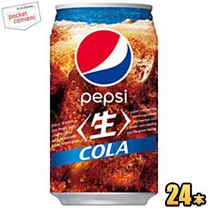サントリー ペプシジャパンコーラ アメリカンサイズ 350ml缶 24本入 (PEPSI コーラ)|pocket-cvs