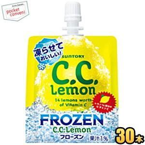 サントリー CCレモンフローズン 140gパウチ 30本入 ※凍らせておいしい 『C.C.レモン』|pocket-cvs