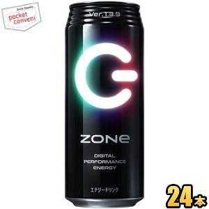 サントリー ZONe Ver.1.3.9 500ml缶 24本入 (エナジードリンク ゾーン)|pocket-cvs