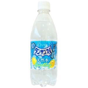 チェリオ タンサンスイレモン 500mlペットボトル 24本入 (炭酸水レモン)|pocket-cvs