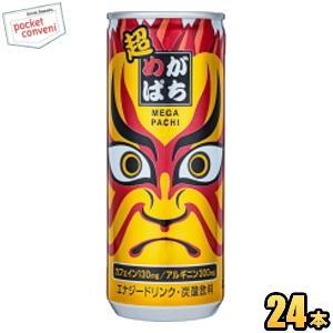 チェリオ めがぱち 250ml缶 30本入 エナジードリンク|pocket-cvs