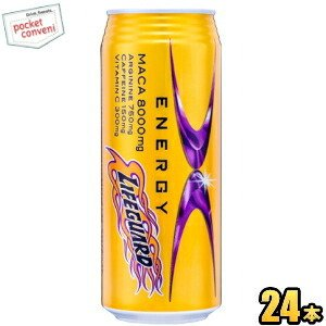 チェリオ ライフガードエックス 500ml缶 24本入 ライフガードX エナジードリンク|pocket-cvs