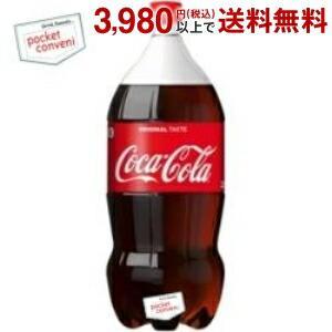 コカ・コーラ コカコーラ 2000mlペットボトル 6本入 (2L/2.0L)|pocket-cvs