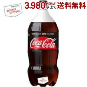 コカ・コーラ コカコーラゼロシュガー 2000mlペットボトル 6本入 (2L/2.0L/ZERO)|pocket-cvs