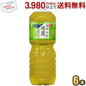 コカコーラ 綾鷹 2LPET 6本入 (緑茶 お茶 あやたか)|pocket-cvs