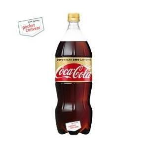 2ケースまで送料同じ ■メーカー:コカ・コーラ  ■1本あたり(税別):188円   ■賞味期限:(...