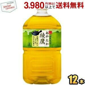 コカ・コーラ 綾鷹 1LPET 12本入 (コカコーラ あやたか 1000ml 1.0L)|pocket-cvs