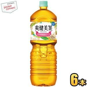 コカコーラ 爽健美茶 2000mlペットボトル 6本入 (2Lサイズ)|pocket-cvs