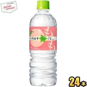 特価 コカ・コーラ い・ろ・は・す 白桃 555mlペットボトル 24本入 (いろはすもも コカコーラ モモ 桃 ピーチ)|pocket-cvs