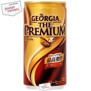 コカ・コーラ ジョージア ザ・プレミアム 185g缶×30本入 (コカコーラ GEORGIA)|pocket-cvs