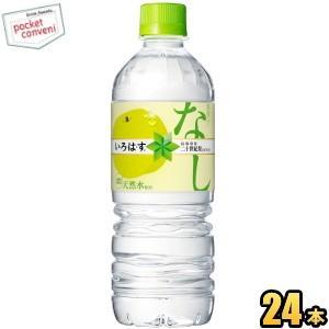 コカコーラ い・ろ・は・す なし 555mlペットボトル 24本入 (いろはす ナシ 梨 鳥取県産なしエキス入り)|pocket-cvs