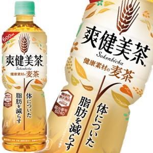 コカ・コーラ 爽健美茶 健康素材の麦茶 600mlペットボトル 24本入 (機能性表示食品 コカコーラ 体についた脂肪を減らす)|pocket-cvs