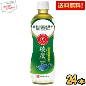 """特保でも急須でいれたような本格的な味わい。独自の""""にごり""""で、主力緑茶製品に比べても高い味わい評価。..."""