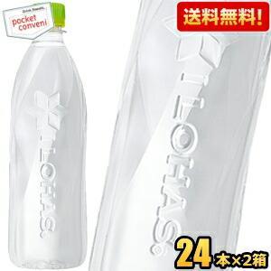 ラベルレスボトル『ポイント5倍&送料無料』コカコーラ いろはす天然水 560mlペットボトル 48本(24本×2ケース) (ミネラルウォーター 水)|pocket-cvs