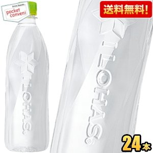 ラベルレスボトル『ポイント5倍&送料無料』コカコーラ いろはす天然水 560mlペットボトル 24本入 (ミネラルウォーター 水)|pocket-cvs