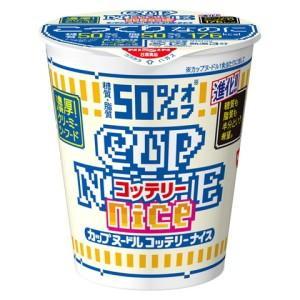 日清 56gカップヌードルコッテリーナイス 濃厚! クリーミーシーフード 12食入