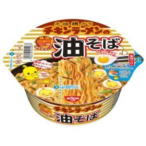 日清 102gチキンラーメンの油そば 12食入|pocket-cvs