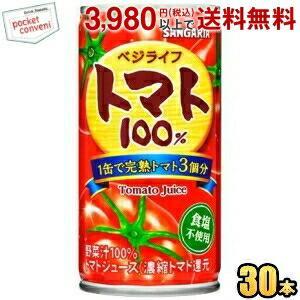サンガリア おいしい トマト100% 190g缶 30本入 (トマトジュース)