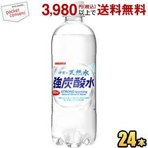 『炭酸充填量5.0GV』サンガリア 伊賀の天然水 強炭酸水 500mlペットボトル 24本入|pocket-cvs