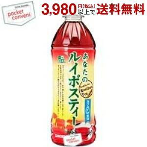サンガリア あなたのルイボスティー 500mlペットボトル 24本入 (ルイボス茶 カフェインゼロ)|pocket-cvs