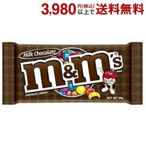 マース M&M'S ミルクチョコレート 12入|pocket-cvs