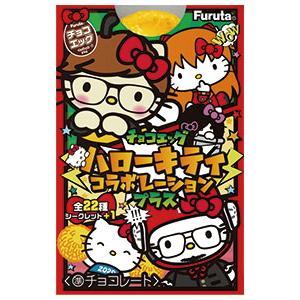 ハローキティ  フルタ チョコエッグ ハローキティコラボレーションプラス 10個入(食玩) pocket-cvs