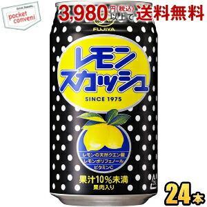 伊藤園 不二家 レモンスカッシュ 350ml缶 24本入...