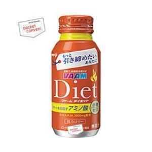 送料無料 明治 VAAM ヴァームダイエット 200mlボトル缶 30本入 (スポーツドリンク ダイエット)|pocket-cvs
