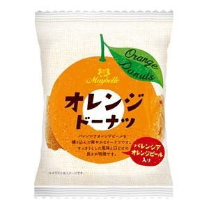 丸中製菓Maybelle 1個オレンジドーナツ 8個入|pocket-cvs