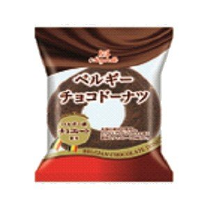 丸中製菓Maybelle 1個ベルギーチョコレートドーナツ 8個入|pocket-cvs