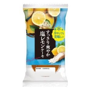 丸中製菓Maybelle 1個すっきり爽やか塩レモンケーキ 8個入|pocket-cvs