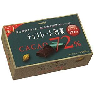明治 チョコレート効果 カカオ72% 75g×5箱入