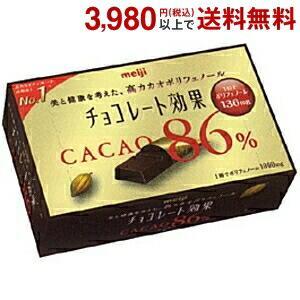 ■メーカー:明治 ■品名:70gチョコレート効果カカオ86% ■1個あたり(税別):186円 ■賞味...