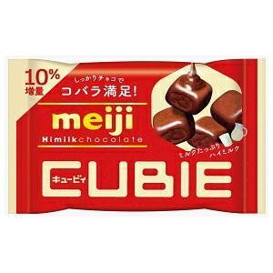 明治 42gハイミルクチョコレート CUBIE 10袋入