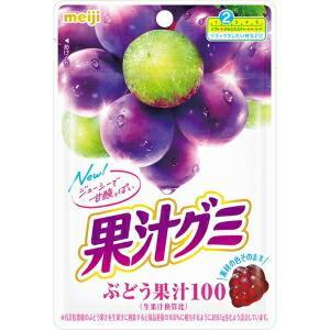 明治 51g果汁グミ ぶどう 10袋入|pocket-cvs