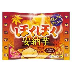 チロルチョコ 7個入ほくほく安納芋 10袋入...