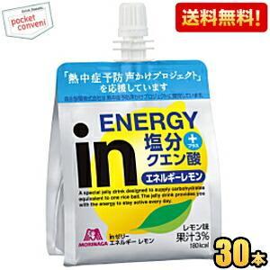 送料無料 森永 inゼリー エネルギーレモン 塩分プラス 180g 30個入 夏季限定 熱中症対策 インゼリー|pocket-cvs