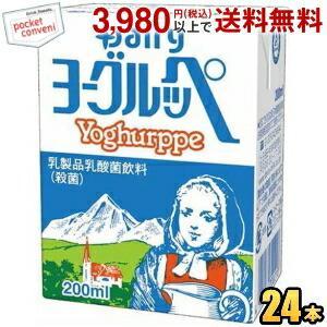 南日本酪農協同(株) デーリィ ヨーグルッペ 200ml紙パック 24本入 (常温保存可能)|pocket-cvs