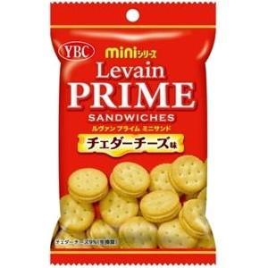 ヤマザキビスケット 50gルヴァンプライムミニサンド チェダーチーズ 10入|pocket-cvs
