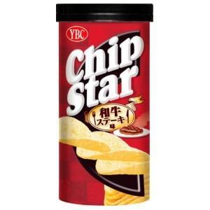 鉄板で焼いて、塩コショウで味付けしたステーキをイメージしたチップスターです。厳選素材「国産和牛のエキ...